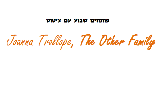 "ציטוט מתוך ""The Other Family"", ג'ואנה טרולופ: ניצחון חתולי"