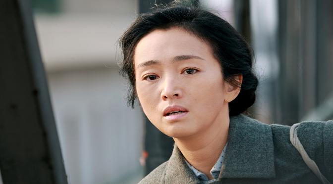 """הסרט הסיני """"לחזור הביתה"""": האם האהבה יכולה להביס את העוול?"""