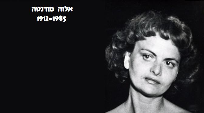 אלזה מורנטה: הסופרת שכתבה היסטוריה