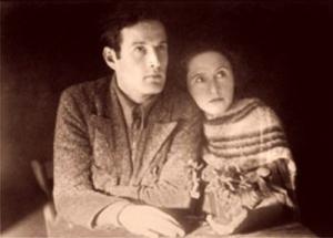 אלכסנדר פן וחנה רובינא