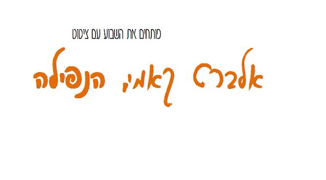 """אלבר קאמי, """"הנפילה"""": מי חף מפשע"""