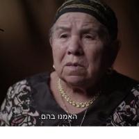 """דוד דרעי: """"סאלח, פה זה ארץ ישראל"""": מדוע הוא סרט שחייבים לצפות בו!"""