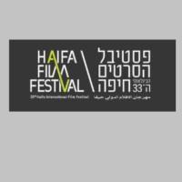 """אמש בפסטיבל הסרטים בחיפה: הסרט הצרפתי """"הקרב על המשמורת"""""""