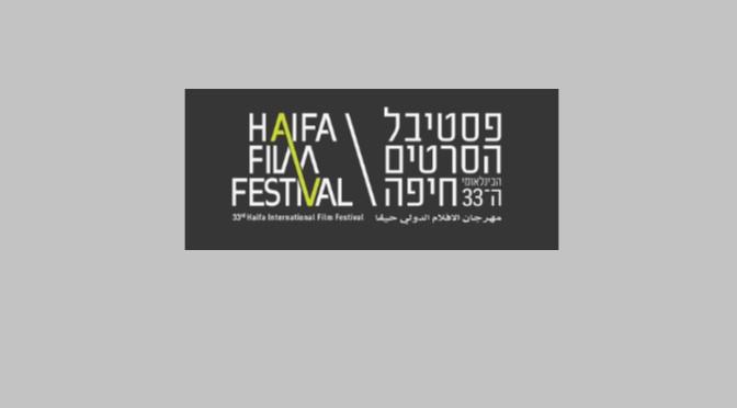 """אמש בפסטיבל הסרטים בחיפה,הסרט הצ'יליאני """"הברית של אדריאנה"""": מדוע גם אזרחי מדינת ישראל אשמים בעינויים שעברו אזרחי צ'ילה"""