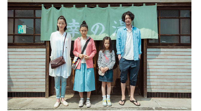 """סרט הקולנוע היפני """"אהבתה מרתיחה את מי האמבט"""""""