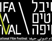 """אמש בפסטיבל הסרטים בחיפה: """"החיוך האטרוסקי"""": קלישאתי"""