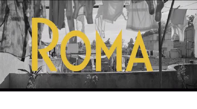 """נטפליקס: אלפונסו קוארון, הסרט """"רומא"""": האם כל הנשים לבד באותו אופן?"""