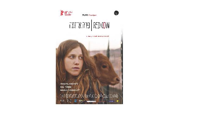 """הזוכה בפרס הסרט הישראלי העלילתי הטוב ביותר, """"פרה אדומה"""": על הסכין שמציע עולם הגברים"""