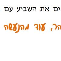 עלי מוהר, על נתניהו, התפרסם לראשונה לפני 23 שנים (!)