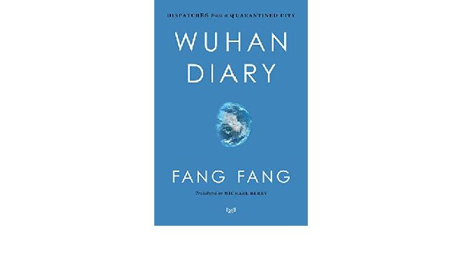 """פנג פנג, """"יומני ווהאן – איגרות מעיר נצורה"""": בקרוב (או כבר) אצלנו?"""
