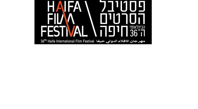3.10.2020 חמישה סרטים, היום בפסטיבל